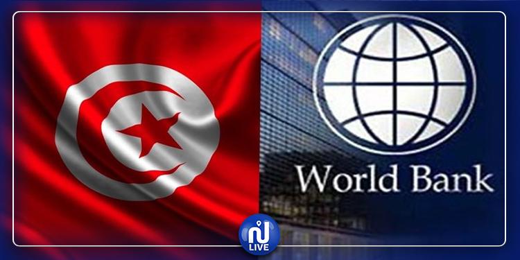 Tunisie: Un audit concernant les prêts obtenus