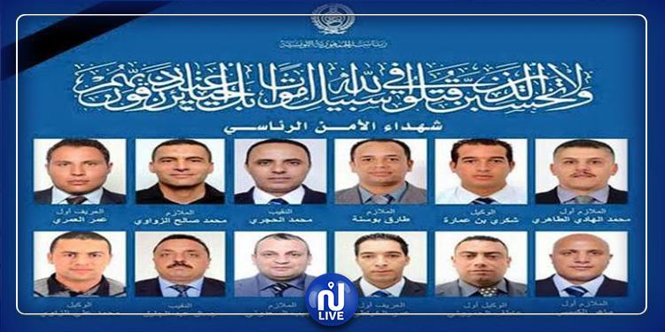 Liste des martyrs de la garde présidentielle décorés à titre posthume...