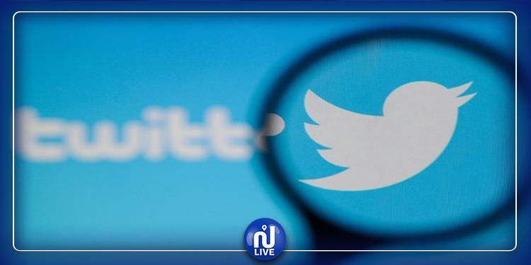 السعودية: تويتر يوقف آلاف الحسابات