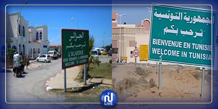 مشروع تونسي جزائري بالمنطقة الحدودية المشتركة