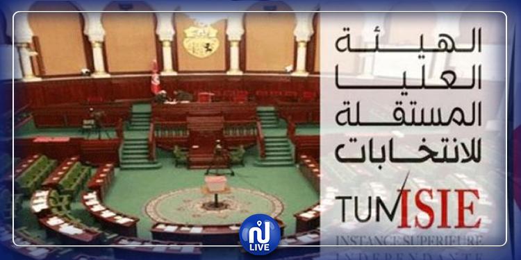 اشعار من البرلمان لهيئة الانتخابات حول الاستعداد لانتخابات مبكرة..حسان الفطحلي يوّضح