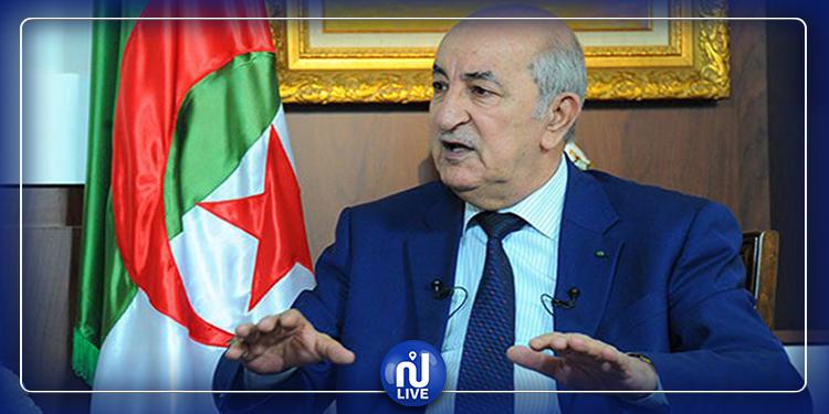 السيرة الذاتية لرئيس الجزائر الجديد