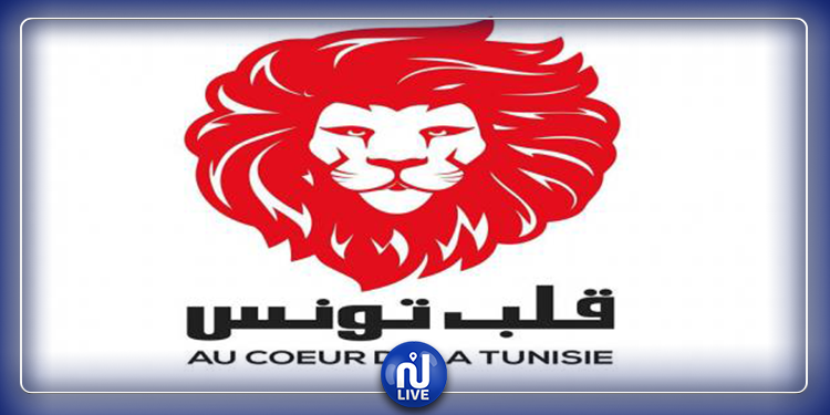 المجلس الوطني لحزب قلب تونس سينعقد مساء يوم الثلاثاء