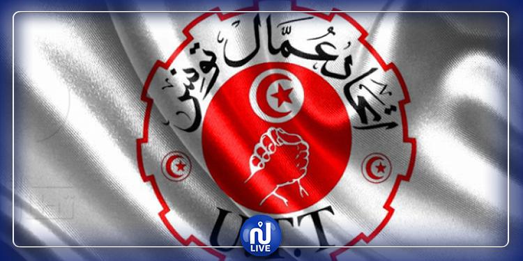 اتحاد عمال تونس يحذّر من غلاء المعيشة
