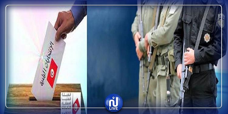 الأمنيون والعسكريون ينتخبون اليوم في 5 بلديات