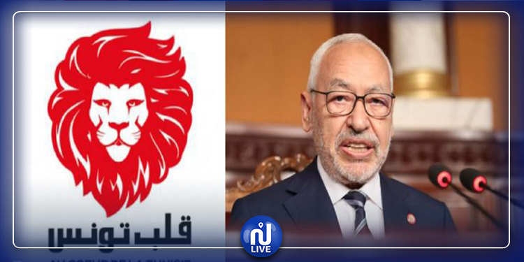 راشد الغنوشي ضدّ إقصاء قلب تونس من مشاورات تشكيل الحكومة