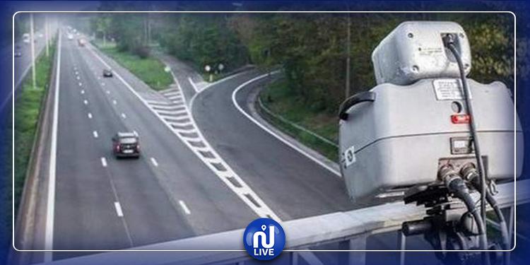 قريبا: رادارات آلية لمراقبة السرعة بكامل النقاط الخطيرة