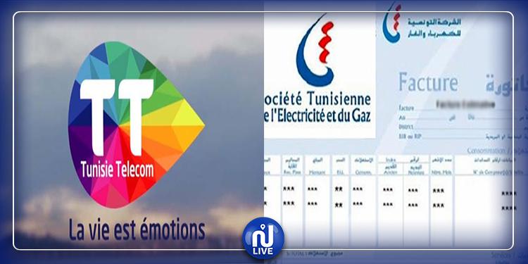 اتصالات تونس: *127# للانتفاع بخدمة خلاص فواتير الكهرباء