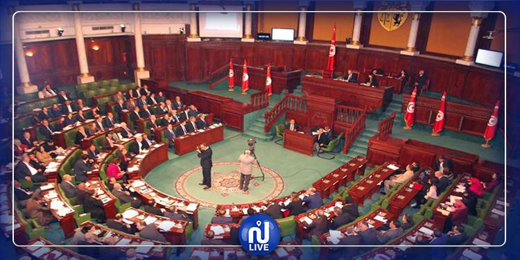 إحالة عقد جلسة حوار حول 'الوضع في ليبيا وتداعياته المحتملة على تونس' إلى لجنة الأمن والدفاع