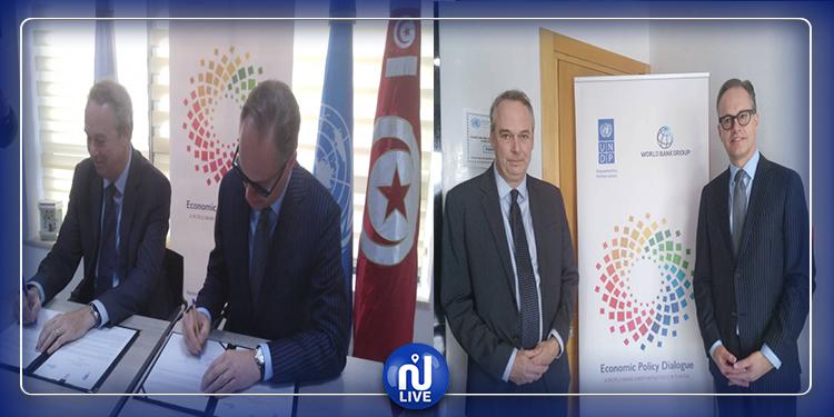 إطلاق مبادرة ' حوار السياسات الاقتصادية' بتونس