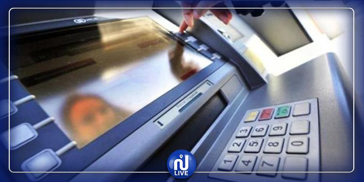 جديد البنوك: تمتيع الحرفاء بـ14 خدمة مجانية
