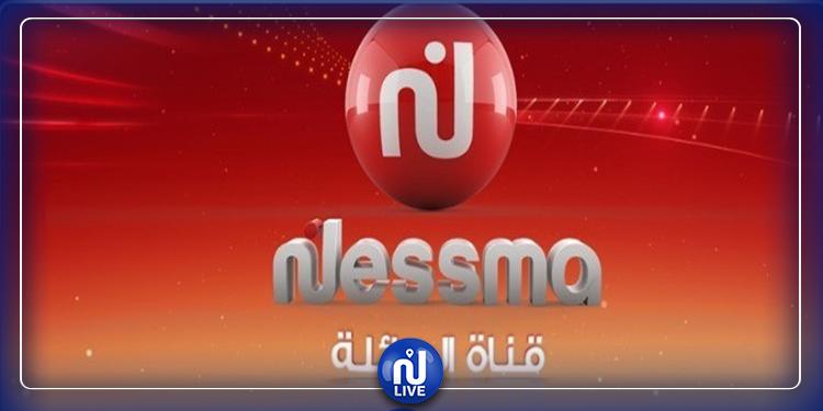 قناة نسمة  تتصدر نسب المشاهدة للسنة الـ5 على التوالي (صور)