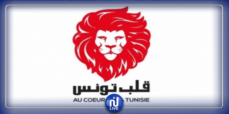 قلب تونس يؤكد انفتاحه على كلّ الأطراف المعنيّة بالمشاورات الدّستوريّة