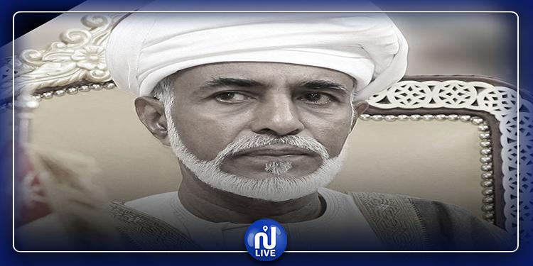 الجمهورية التونسية تنعى سلطان عُمان