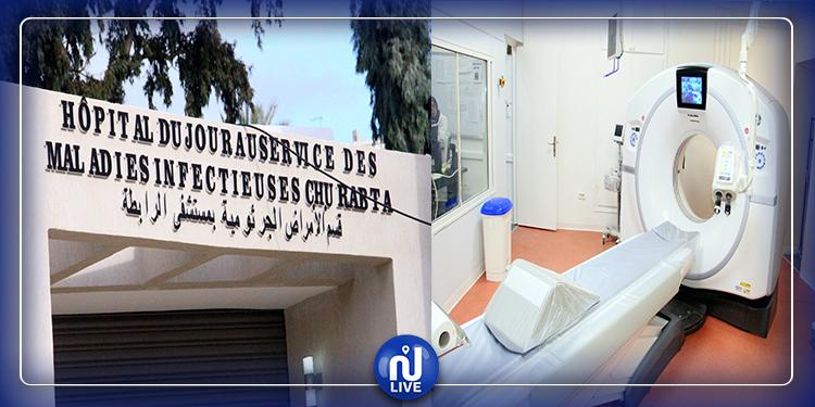 إنطلاق استغلال عدد من المشاريع الجديدة بمستشفى الرابطة