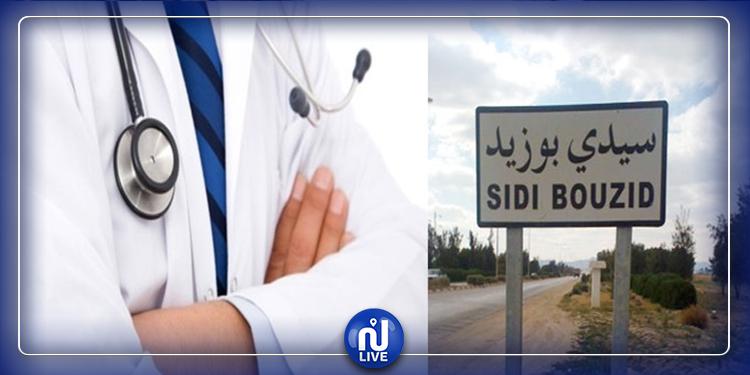 مارس 2022: انطلاق اشغال المستشفى الجامعي بسيدي بوزيد