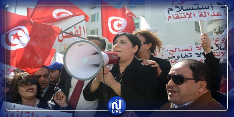 وقفة احتجاجية للحزب الدستوري الحرّ أمام البرلمان