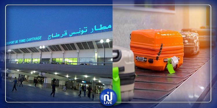 الـخـطوط التونسية: اسناد  خدمة الأمتعة بمطار قرطاج إلى شركة خاصّة