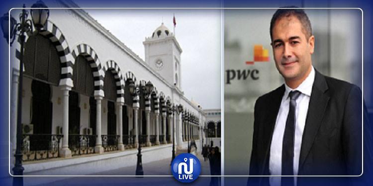 Gouvernement Fakhfakh: Biographie de Mohamed Nizar Yaiche