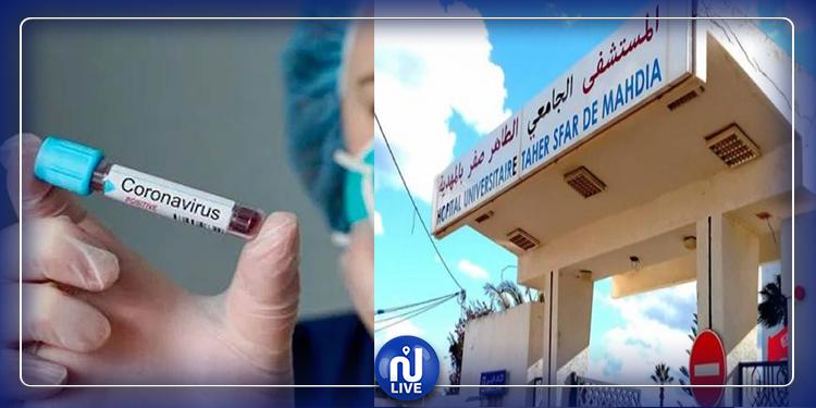إضراب منتظر لأعوان الصّحة بمستشفى الطاهر صفر بالمهدية