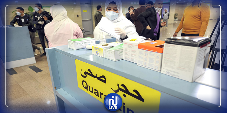 الكاف:احتياطات بالمعابر الحدودية وقاعة لعزل المشتبه بهم بالمستشفى الجهوي