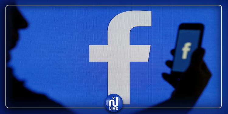 فيروس كورونا ''يضرب'' فيسبوك