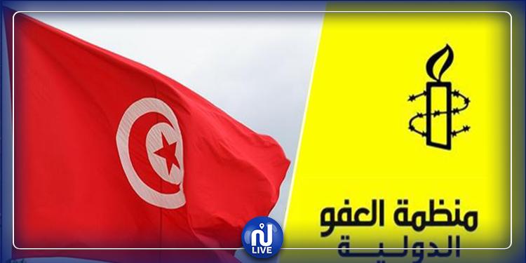 العفو الدولية: 'لدى الحكومة الجديدة فرصة لإنهاء حقبة الإفلات من العقاب'