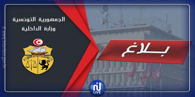 وزارة الداخلية تنفي خبر القبض على ارهابي وحجز متفجرات بالعاصمة