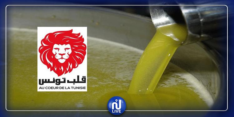 Qalb Tounes se mobilise pour l'exportation de l'huile d'olive sur le marché américain