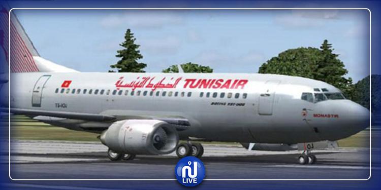الجامعة العامة للنقل تدعو الى الإسراع بـإنقاذ الخطوط التونسية
