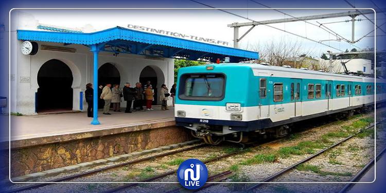 بداية من الغد: القطار لن يتوقف في محطة خير الدين