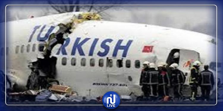 مستجدات بخصوص حادث انحراف الطائرة التركية عن مسارها