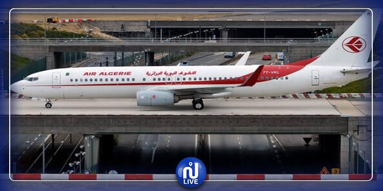 الخطوط الجوية الجزائرية تعلّق رحلاتها نحو الصين