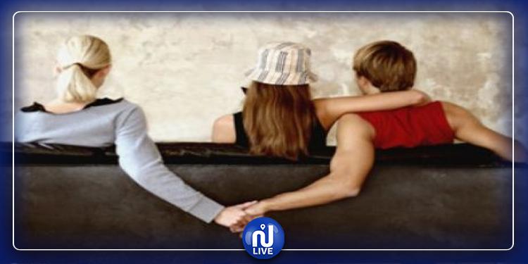 خدمة جديدة تكشف الخيانة الزوجية !