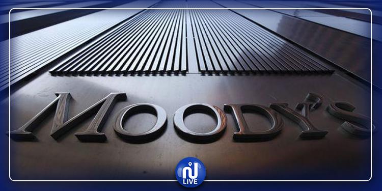 Moody's donne un coup de pouce à la Tunisie…