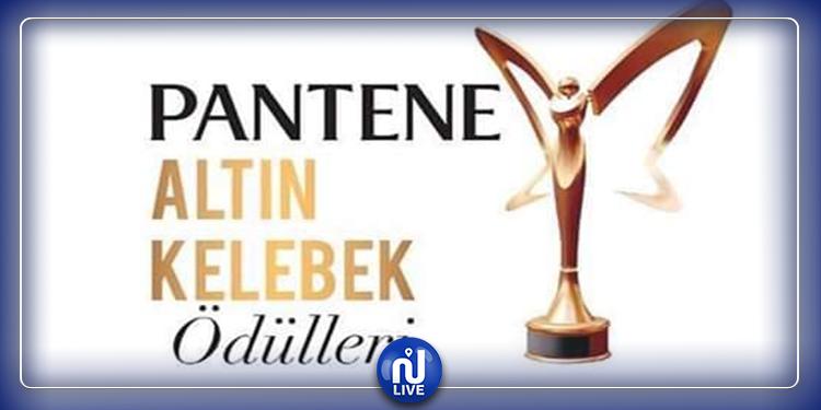 إلغاء حفل توزيع جوائز الفراشة الذهبية بعد مقتل 34 جنديا تركيا