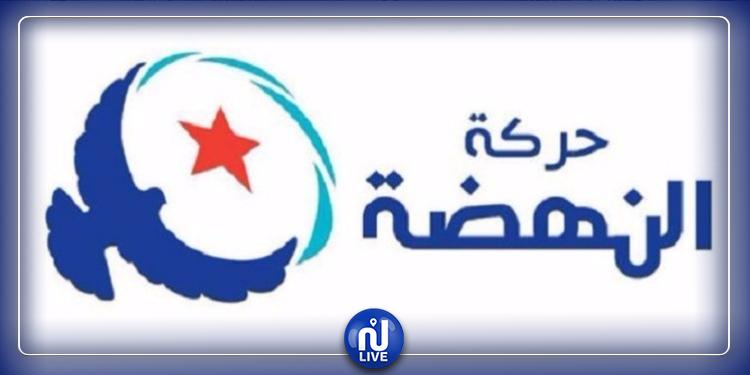 حركة النهضة تؤكّد تمسّكها بــحكومة وحدة وطنية لا تقصي أيّ طرف