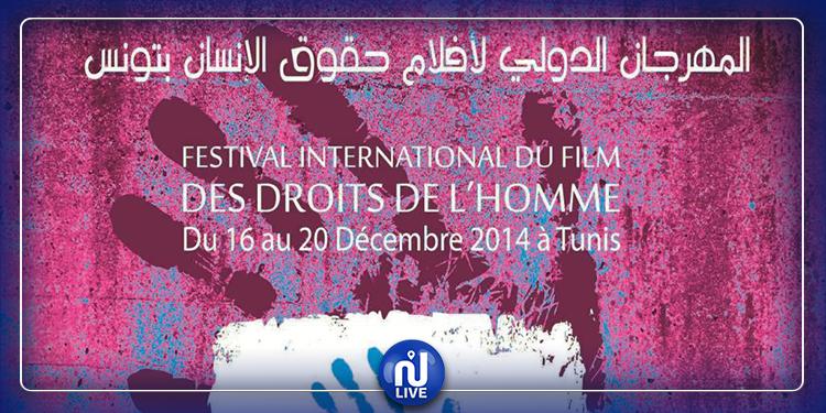 المهرجان الدولي لأفلام حقوق الإنسان: تكريم الفقيدة لينا بن مهني وعرض فيلمي 'فطوم' و'يتنحاو قاع'