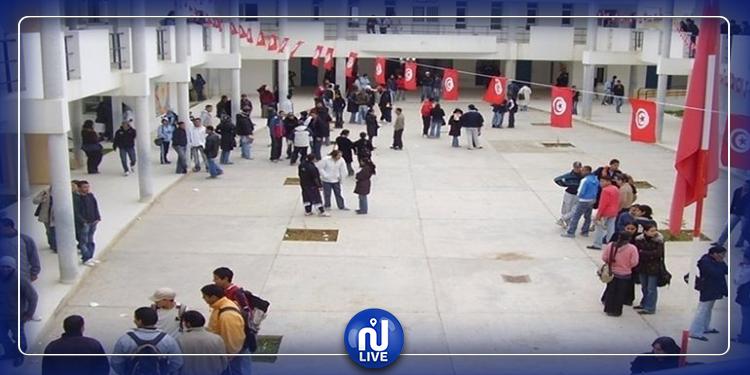 جندوبة: تعطل الدروس بإعدادية طريق تونس