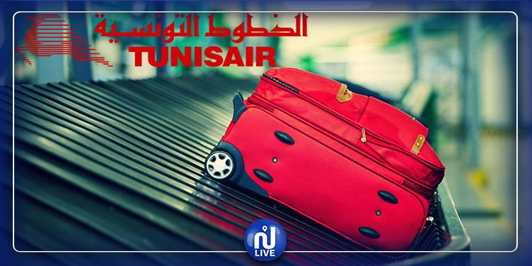 Tunisair recourt à une société privée pour lutter contre le vol des bagages