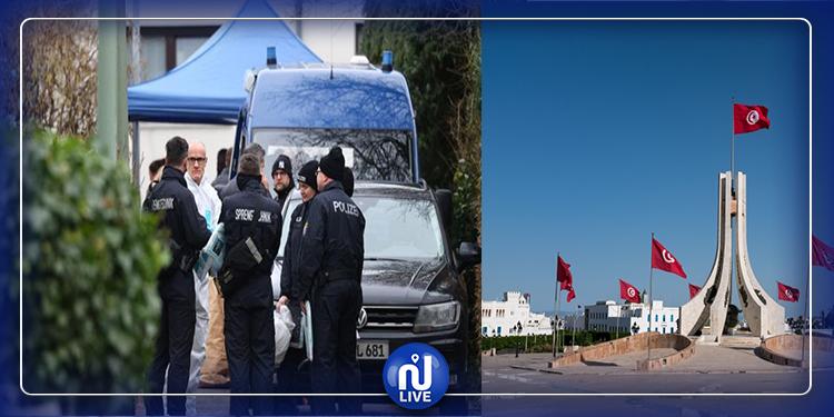 ألمانيا: تونس تدين الاعتداء الإرهابي قرب فرانكفورت