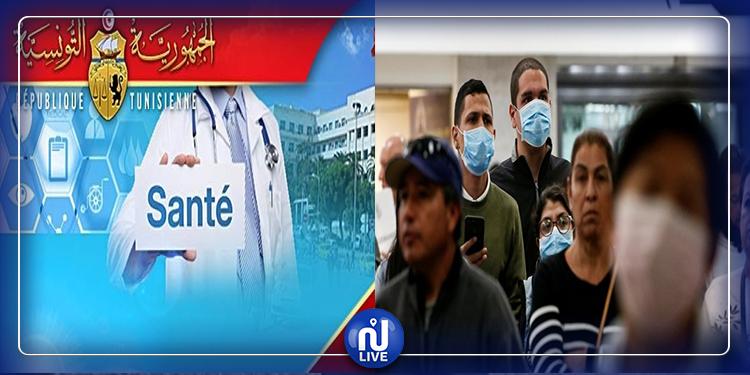 Coronavirus : fin de la mise en quarantaine des Tunisiens rapatriés de Chine