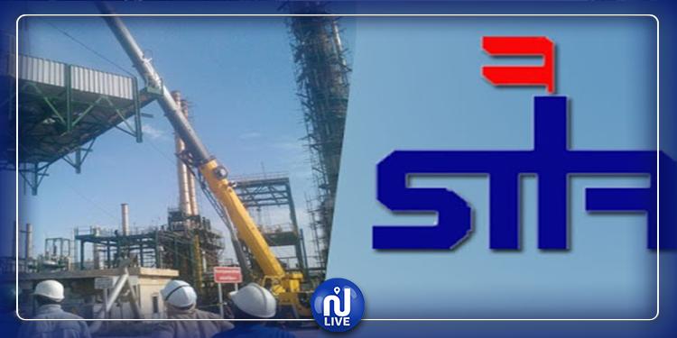 جرزونة: استئناف شحن المواد البيترولية بمصنع تكرير النفط