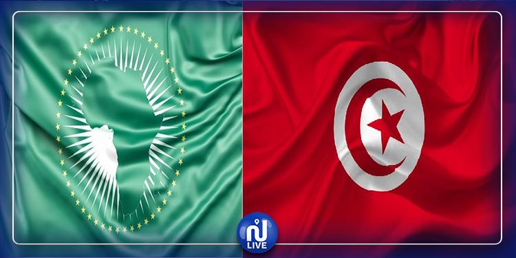 أكبر الجوائز العلمية..الاتحاد الافريقي يمنح تونس الجائزة القارية للإمتياز العلمي