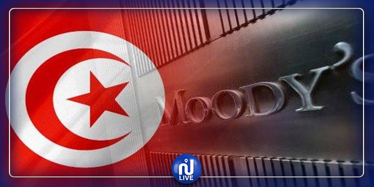 وكالة 'موديز' تحسن آفاق الترقيم السيادي لتونس