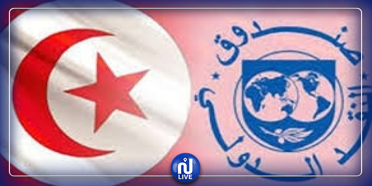 بعثة صندوق النقد الدولي لن تزور تونس وتعذر صرف القسط الخامس من القرض