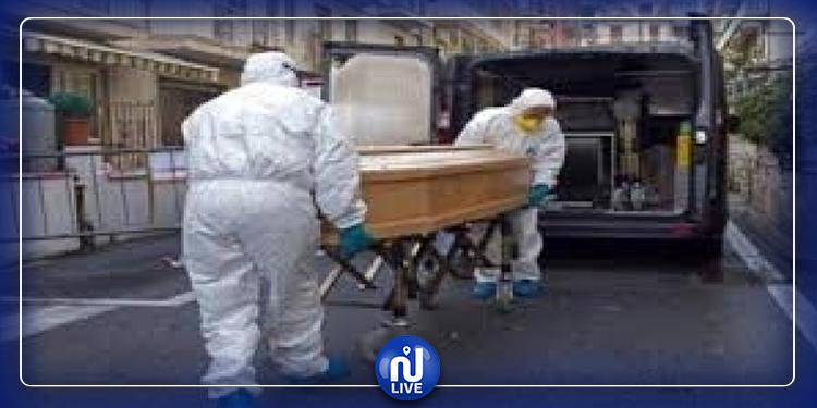 طلبت السلطات إرجاء دفنها: نتيجة تحاليل مُسنة توفيت بمنزلها في تاجروين