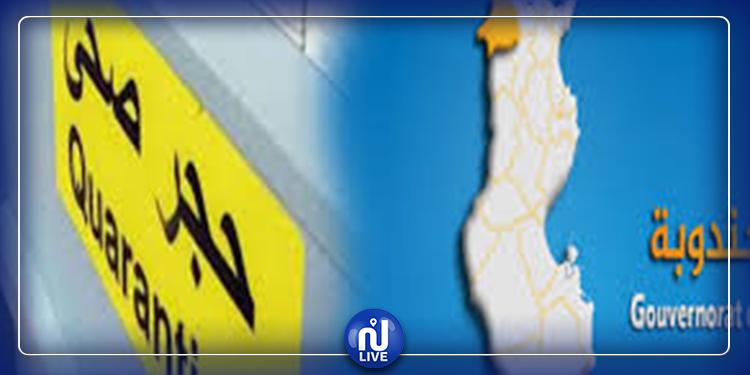 جندوبة: إيقاف 83 شخصا خالفوا الحجر الصحي الشامل و حظر الجولان