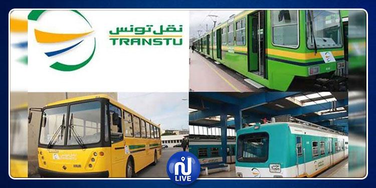 البرمجة الكاملة لخطوط النقل بتونس خلال الحظر الصّحي العام