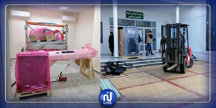 المستشفى الجهوي بزغوان يتسلم آلة مفراس جديدة